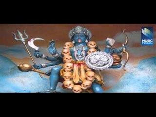 Jai Shree Kali Chalisa