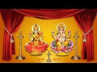 Om Mahalaxmi Namaha - Shree Mahalaxmi Chants
