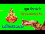 Ghar Mein Padharo Laxmi Maiya   Beautiful Shree Mata Laxmi Song    Diwali Special