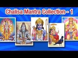 Shree Hanuman Chalisa & More Chalisa | Devotional Bhajans Vol - 1