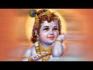 Shri Krishna Chalisa - Full Song - With Lyrics