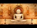 Shri Mahaveer Chalisa - Full Song - With Lyrics
