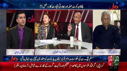 Daleel - 07 Jan 16 - 92 News HD