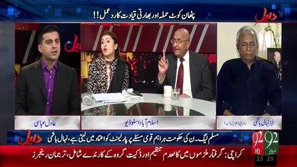 Daleel - 07 Jan 16 - 92 News HD