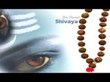 Om Namah Shivay Mantra Of Shiv Ji Ka | Original Version