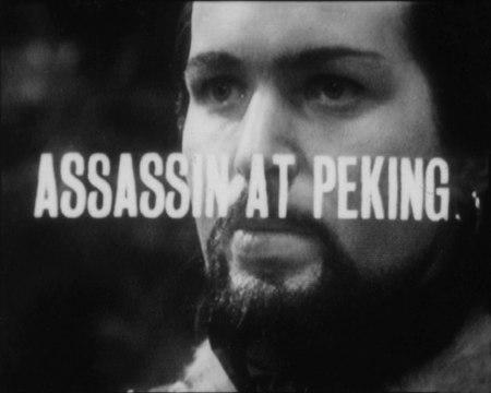 Loose Cannon Marco Polo Episode 7 Assassin at PekingLC39