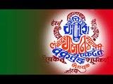 Shree Ganesh Mantra | A Must Listen