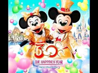 ハピネスイズヒア スペシャルミックスバージョン Happiness is here Special Mix ver