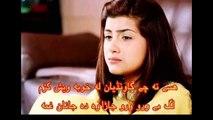 Pashto armani tapay,Tapay tang takor, pashto songs, armani tapay, da musafaro tapay, pashto dance, pathan talent, karan khan tapay, rabab mangay(1)