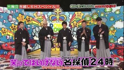 Batsu 2015 - No Laughing Detectives - Part 1