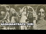 Nadamantrapu Siri Full Telugu Movie (1968) | Haranath, Vijaya Nirmala [HD]