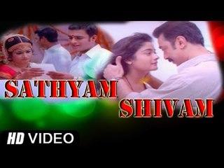 Sathyame Sivam Full Telugu Movie (2002) | Madhavan, Kamal Hassan [HD]