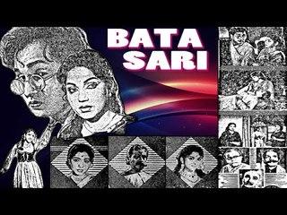 Batasari Full Telugu Movie (1961) | Nageswara rao, P. Bhanumathi  [HD]