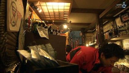 科搜研之女15 正月特别篇 Kasouken no Onna 15 Special 1 Part 1