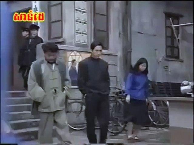 Sromoul kbach kun Komkom 85 (ស្រមោលក្បាច់គុណ កុំកុំ ៨៥)   Godialy.com
