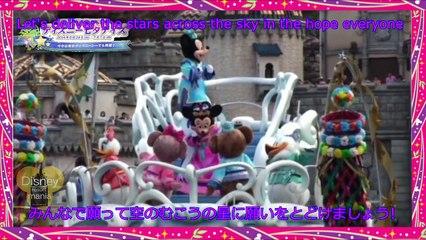 七夕 グリーティング 2014 日英字幕付き Disney Sea