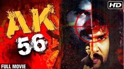 AK 56 - New Full Length Hindi Movie 2015 FULL HD