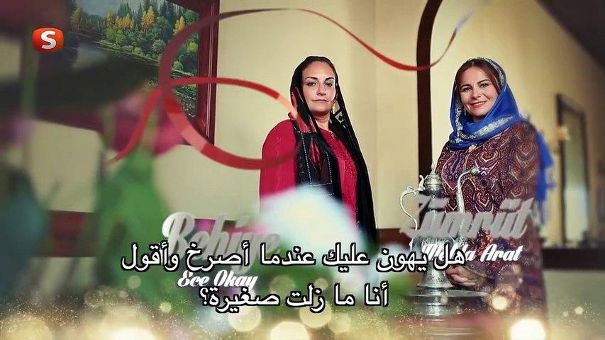 زهرة القصر الجزء 2 الحلقة 3 Zahra Blog