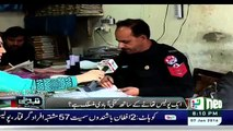 Reham Khan Showing The Condition Of Punjab Police & Stations - You Will Be Shocked