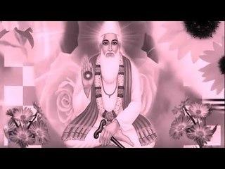 Aisi Vani Boliye Man Ka Aapa Khoy Ouran Ko Shital | Kabir Ke Dohe | Sant Kabir Amritwani