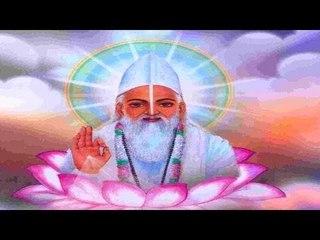 Aavat Gadi Ek Hai | Kabir Ke Dohe | Sant Kabir Amritwani