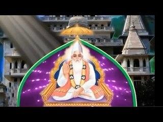 Jo Guru Ko To Gam Nahin Pahan Diya Batay | Kabir Ke Dohe | Sant Kabir Amritwani