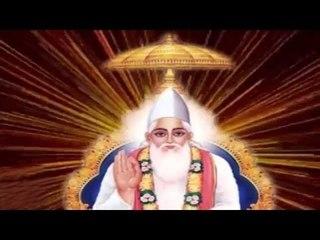 Aahar Karen Man Bhavta | Kabir Ke Dohe | Sant Kabir Amritwani