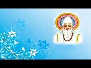 Guru Kiya Hai Deh ka | Kabir Ke Dohe | Sant Kabir Amritwani
