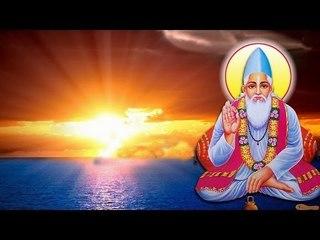 Bahta Pani Nirmala Bandha Ganda Hoy | Kabir Ke Dohe | Sant Kabir Amritwani