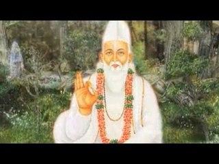 Anrate Sukh Sowana | Kabir Ke Dohe | Sant Kabir Amritwani