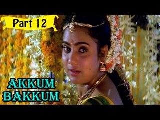 Akkum Bakkum Telugu Movie - Part 12/12 Full HD