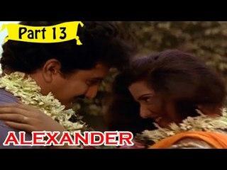 Alaxzander Telugu Movie - Part 13/13 Full HD
