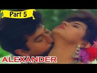 Alaxzander Telugu Movie - Part 5/13 Full HD