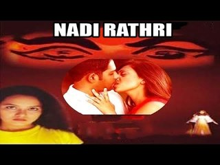 """Nadi Rathri"" Full Telugu Movie (1993) | Jennifer, Lavanya [HD]"