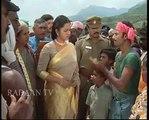 Super Scene Chithi 66