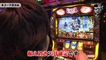 【スーパーブラックジャック2】リアルスロッター軍団黒�