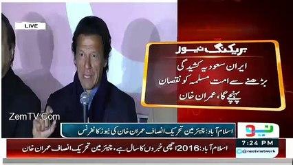 Imran Khan Full Press Conference � 8th January 2016