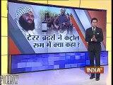 NAWAZ SHARIF high level metting , indian media knows everything hiiii