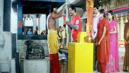 Kumar vs Kumari Full Telugu Movie (2005) | Vijay Bhaskar, Sunaina [HD]