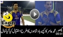 How Muhammad Amir Was Welcomed in Karachi - Video Dailymotion