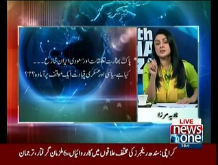 10PM With Nadia Mirza - 8th January 2016