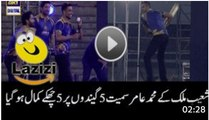 Shoaib Malik Hit 5 Sixes on 5 Balls Including Muhammad Amir in Karachi Kings Concert - Video Dailymotion