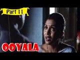 Ooyala | Telugu Movie | Srikanth, Ramya Krishnan | Part 11/14 [HD]