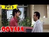 Ooyala | Telugu Movie | Srikanth, Ramya Krishnan | Part 9/14 [HD]
