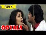 Ooyala | Telugu Movie | Srikanth, Ramya Krishnan | Part 4/14 [HD]