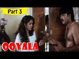 Ooyala | Telugu Movie | Srikanth, Ramya Krishnan | Part 3/14 [HD]