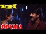 Ooyala | Telugu Movie | Srikanth, Ramya Krishnan | Part 10/14 [HD]