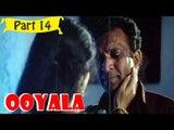 Ooyala | Telugu Movie | Srikanth, Ramya Krishnan | Part 14/14 [HD]
