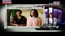 Chand Jalta Raha Episode 13 PTV Home - 08 Jan 2016