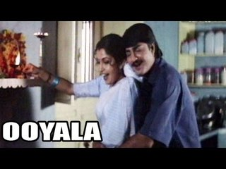 """Ooyala"" Full Telugu Movie (1998) | Srikanth, Ramya Krishnan [HD]"